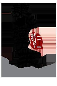Dumpling King Logo